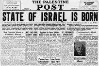 Israel is born
