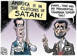 extremist politics